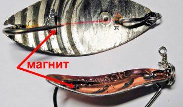 Незацепляйка на щуку с магнитом